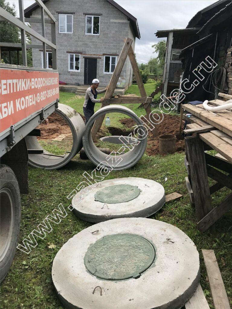 крышки с люком и кольца для бетонного септика