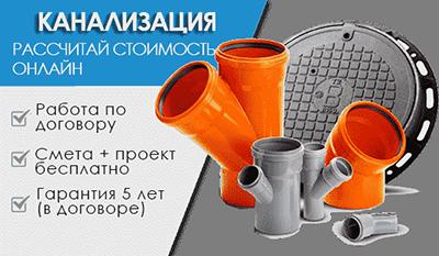 канализация для дачи из бетонных септиков