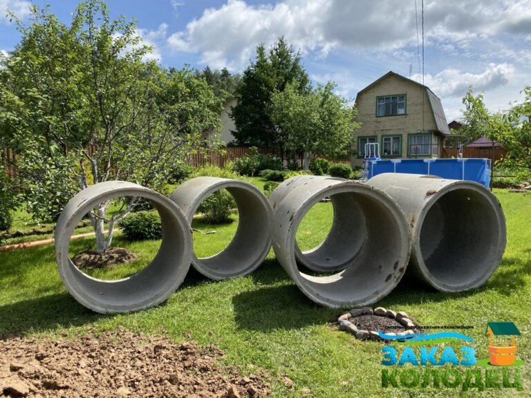 монтаж и выгрузка бетонные кольца для септика