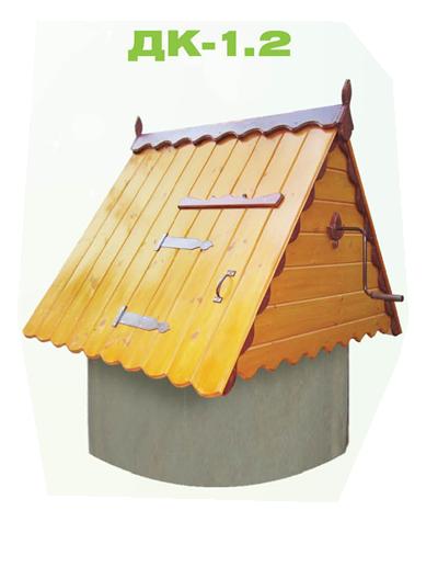 Домик для колодца ДК 1М
